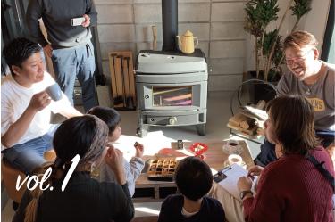 【HouZA】薪ストーブや吹抜け、シアタールーム兼ロフトのある家 | vol.1 DIY感あふれるキッチン編