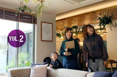 【スケールクラフト】まるでカフェ!生活感を上手く隠した、羨ましさと感動がいっぱいの家 | vol.2 書斎〜庭〜2階編