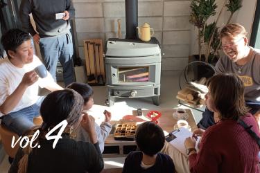 【HouZA】薪ストーブや吹抜け、シアタールーム兼ロフトのある家 | vol.4 ワクワクするような家づくり編
