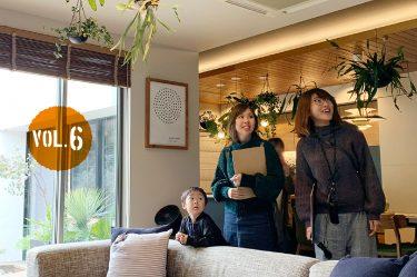 【スケールクラフト】まるでカフェ!生活感を上手く隠した、羨ましさと感動がいっぱいの家 | vol.6 人生に沿った家づくり編